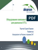 alvarion.pdf