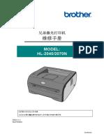 Brother HL-2040 2070N Service Manual