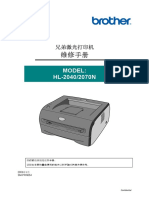 Brother HL-2040 2070N Service Manual