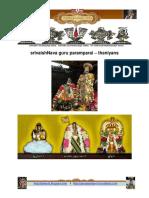 Srivaishnava Guru Paramparai - Thaniyans