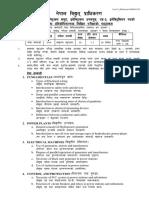 Electrician   3.pdf