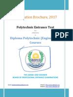 IB-PET-2017-1.pdf