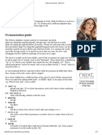Hebrew Phrasebook - Wikitravel