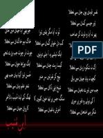 Nafs Qaydee YouN Jaan Say Nikla Ghazal