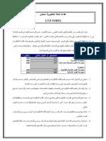 171209_014426_419.doc