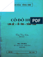 Cô Đô Huế Lịch Sử Cổ Tích Thắng Cảnh - Thái Văn Kiểm