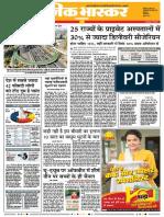 Danik-Bhaskar-Jaipur-02-26-2017.pdf