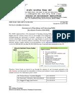 20_ASL_Circular-1.pdf