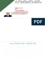 DRAFTING PAD.docx