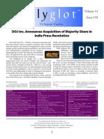 Polyglot Volume 4 Issue 18
