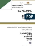 Dokumen Standard Kurikulum dan Pentaksiran Bahasa Tamil SJKT Tahun 4 (2).pdf