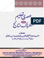 Asri_Taalim_Web.pdf
