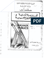 dictionnaire technique arabe-EN-Fr.pdf