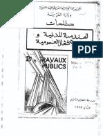 dictionnaire arabe-EN-Fr.pdf