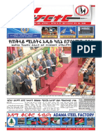 Reporter Issue 1723