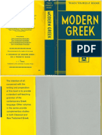 Modern Greek, Teach Yourself (Sofroniou)