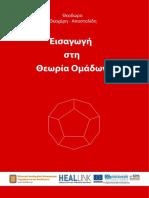 group-theory.pdf