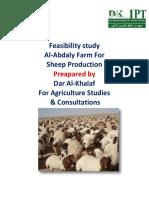 Feasibility sheep