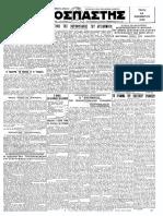26-11-1929-frontPage.pdf