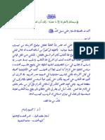 CONCRETE IN ARABIC_325.pdf