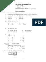 Ujian Diagonastik Matematik Paper 1