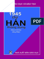 1945 Chu Han Thong Dung