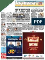 Danik-Bhaskar-Jaipur-02-27-2017.pdf