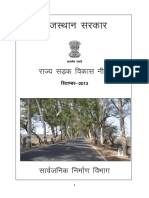 PWD Road Policy 2013
