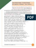 Sri Surya Hrudaya Stotram - Kurma Puranam - TAM.pdf