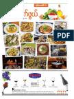 Food & Entertainment 2017