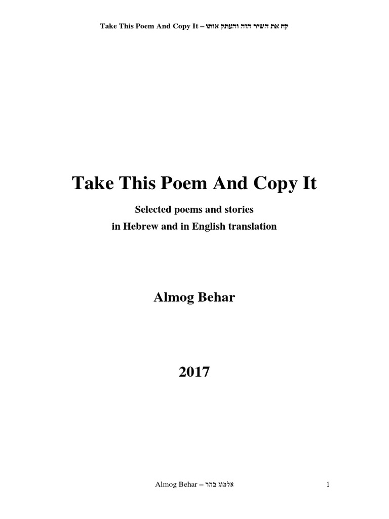 Life Quotes In Arabic With English Translation Almog Behar  Collected Poems And Stories In English Translation