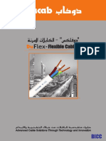 DuFlex cable data sheet.pdf