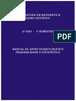 Manual_Te..