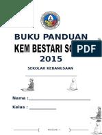 Buku Panduan Peserta KBS.doc