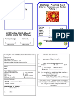 Discharge Planing Card