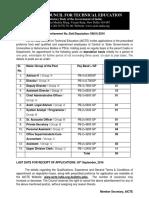 AICTE_LD-30092016Detailed advertisement - deputation.pdf