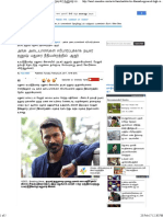 Dhanush Appeared in High Court Bench of Madurai