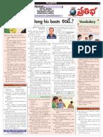 September-2016.pdf