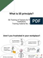 5S Principle
