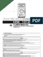 Kew 1012 Manual