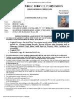 Online.fpsc.Gov.pk Fpsc Gr Reports Gr Phase1 Ac 2017