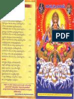 AdityaHrudayam_2013.pdf