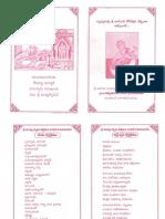 GuruSenaicharaStoram.pdf