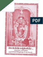 SriVenkateswaraVaibhavam.pdf
