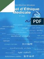 Manuel d'éthique médicale
