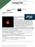 Renu pdf jogi ophthalmology basic