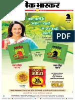 Danik-Bhaskar-Jaipur-03-01-2017.pdf