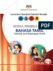 Modul Pembelajaran BahasaTamil SJKT Thn 4.pdf