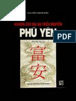 Địa Chí Phú Yên - Nguyễn Đình Đầu