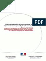 Attestation Extension DP